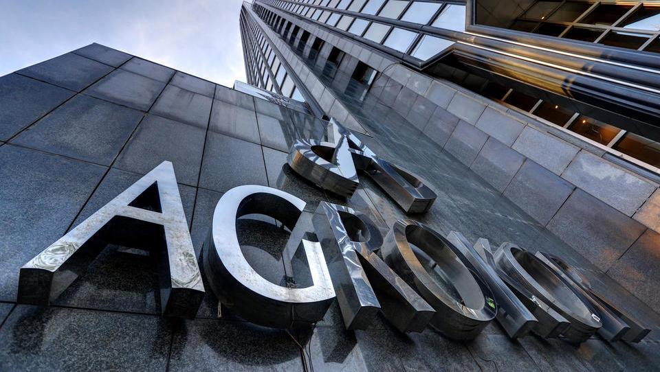 Izredna uprava Agrokorja naj bi dosegla dogovor s Sberbank