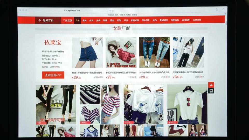 Spletna prodaja: meja 22 evrov za pošiljke iz Kitajske bo padla, pravila v EU pa se poenostavila